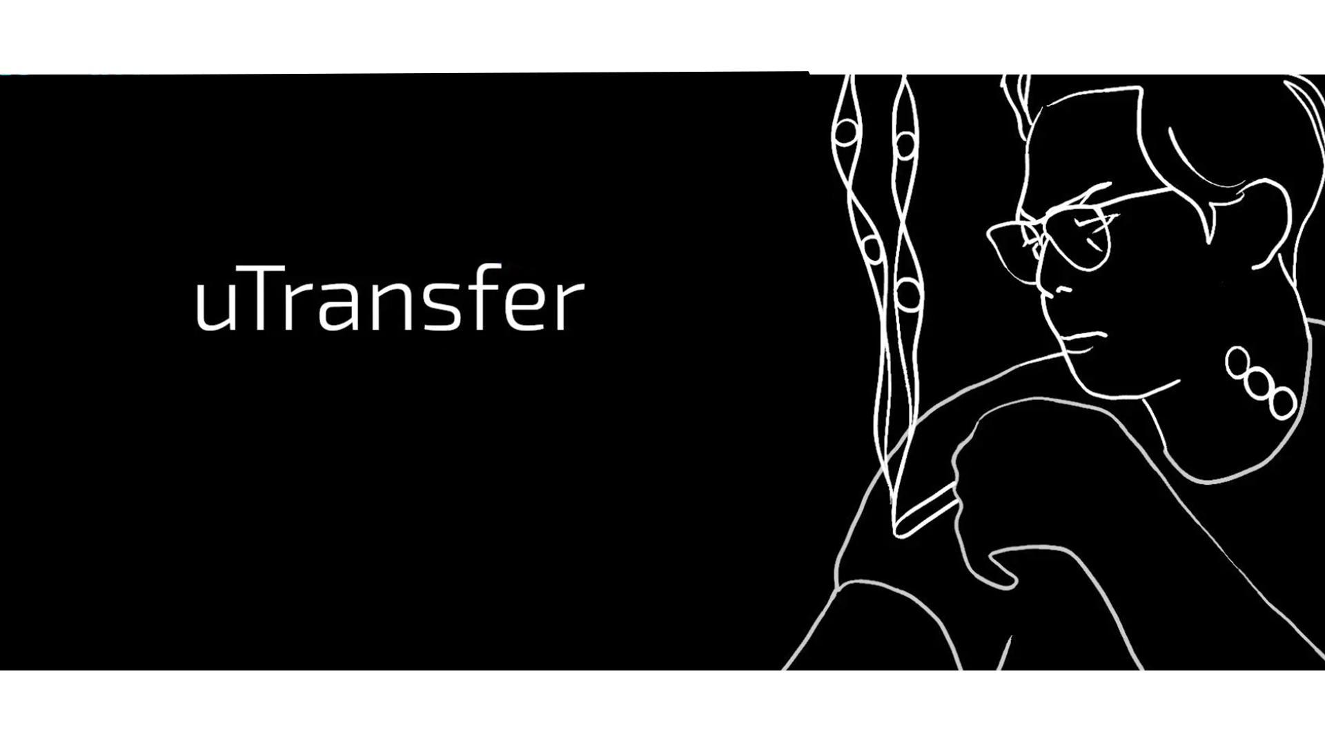 uTransfer